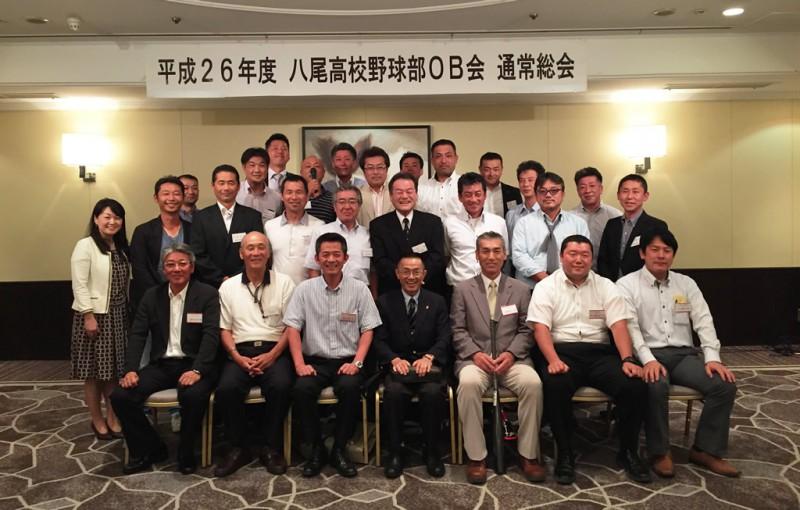 平成27年6月20日 於:富山第一ホテル